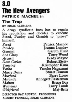 TV Times listing for Trap.