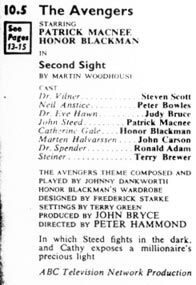 TV Times listing for Second Sight.